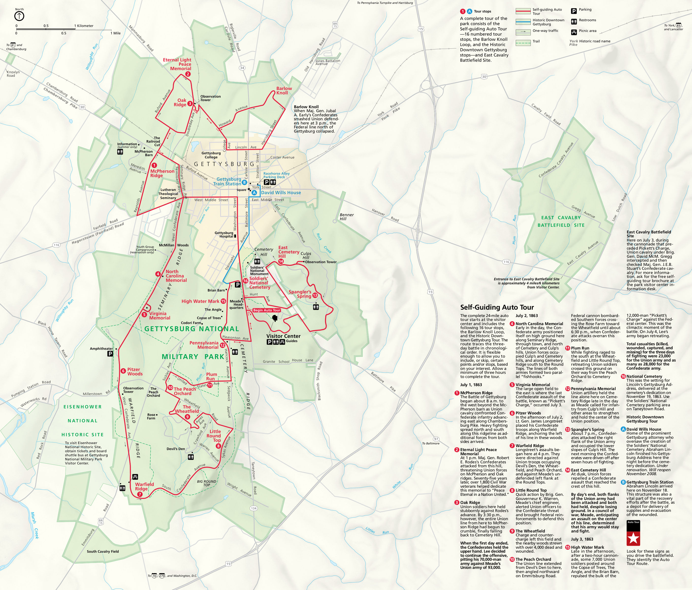 Map Of Gettysburg Gettysburg Maps | NPMaps.  just free maps, period.